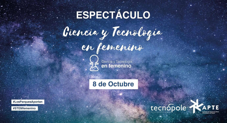 Los parques españoles regresan para fomentar las vocaciones STEM con un gran espectáculo online